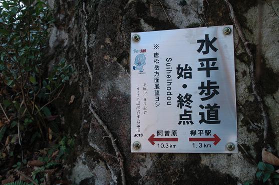 DSC_0120s_20091104192759.jpg