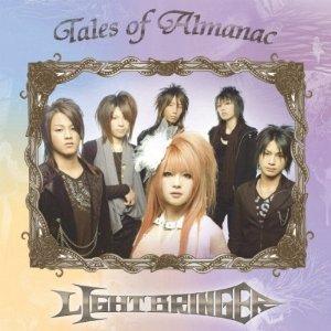 LIGHT BRINGER / Tales of Almanac