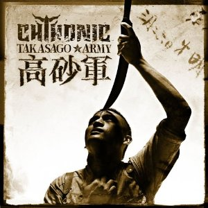 CHTHONIC / Takasago Army