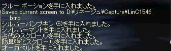 20071111053224.jpg