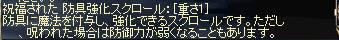 20071111053302.jpg