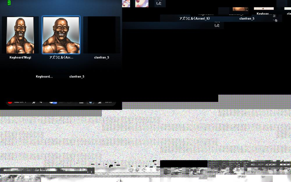 skype 2011-09-19 02-06-45-968