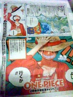 2011年2月21日読売新聞朝刊