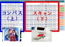 特殊DS表の見方