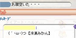 akan11345.jpg