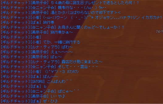 mina_20071114134803.jpg