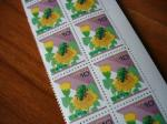 061205切手