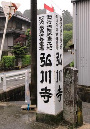 hirokawa01.jpg