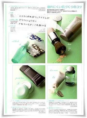 sayomaru2-888.jpg