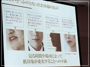 sayomaru2-919.jpg