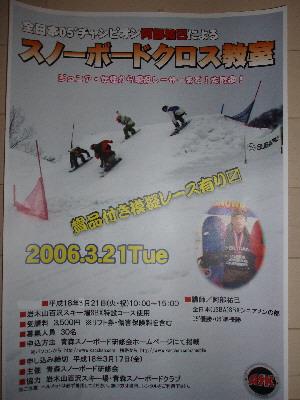 20060312235548.jpg