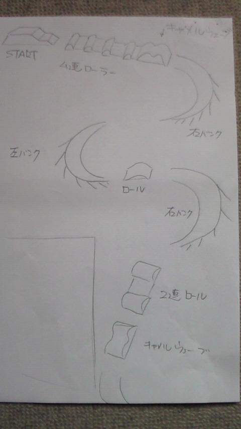200803041518000.jpg