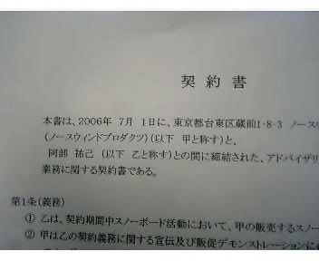 2UHsh0077.jpg