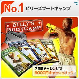 shopjapan51.jpg