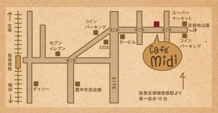 Cafe midi