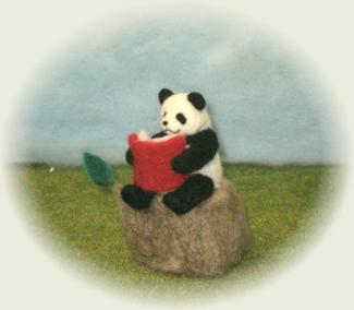 パンダの休日(読書)