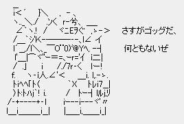 aa_goog.jpg