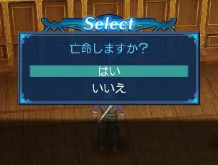boumei02.jpg