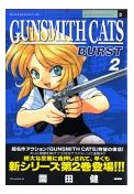 gunsmith2