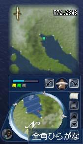 gvo_map.jpg