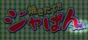 jp_nori01