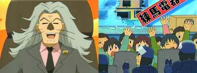 演説する総理と練馬MINEIKAに出動した機動隊