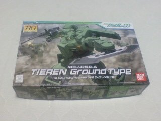 TIEREN Ground Type BOX