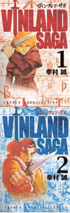 vinlandsaga01_02