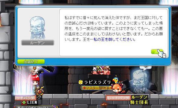 Maple110528_220939.jpg
