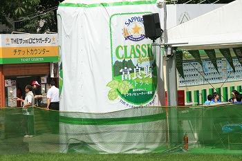 20117308.jpg