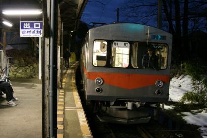 北陸鉄道 7000系(加賀一宮駅)