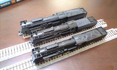 C62、奥旧製品、真ん中新型 手前マイクロ