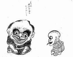 久保田城下百物語