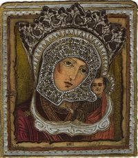 Virgin of Kazan