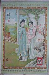 Ding Yunxian