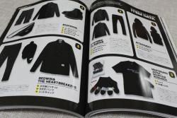 ブラック・センス・マーケット2011