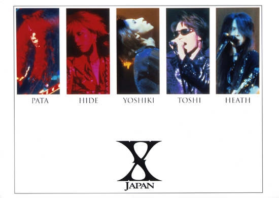 X japan jade lyrics
