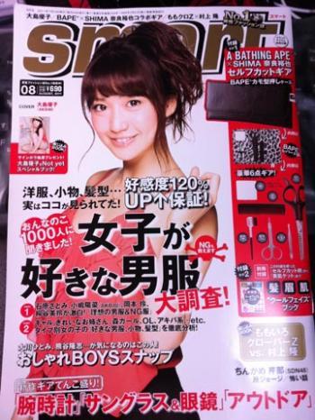 20110625_01.jpg