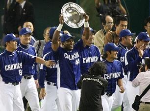 2007 10/20