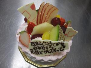 生ケーキ13