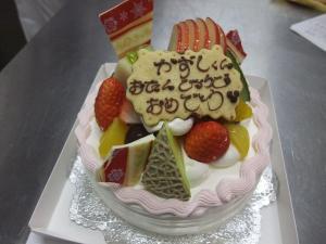 生ケーキ13-5