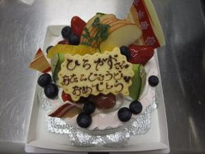 生ケーキ29