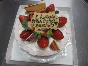 生ケーキ29-2