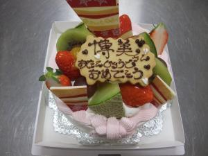 生ケーキ9
