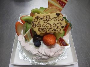 生ケーキ9 (2)