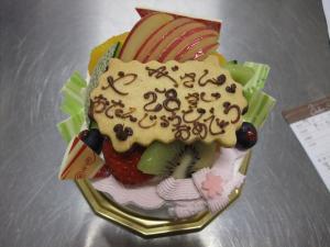 生ケーキ9 (3)