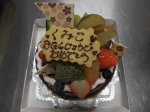 チョコケーキ (5)