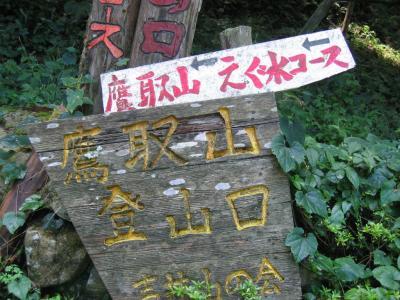 繧ィ繧ー豌エ・胆convert_20110915161011