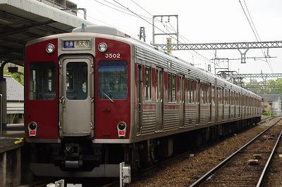 s-2011-5-10 018