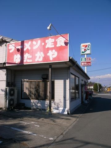 2010-12-18 ゆたかや食堂 001